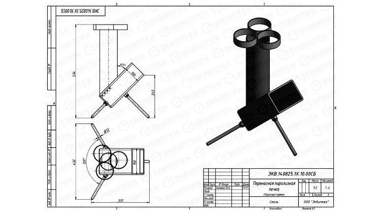 Ракетная печь из кирпича своими руками чертежи фото 681