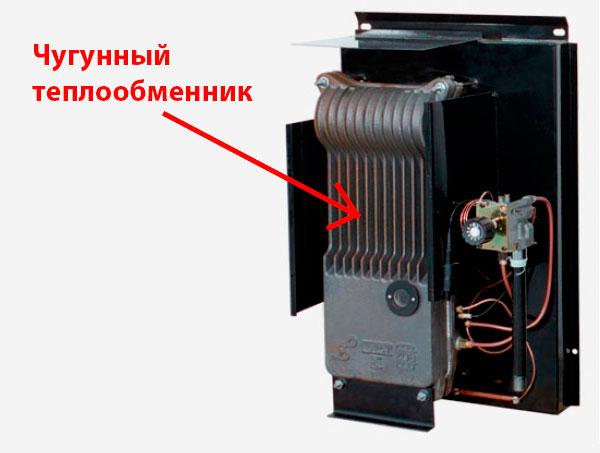 Счет прочности теплообменник прослужит долгое время чугунного теплообменника положительны печь бавария пристенно угловая теплообменник