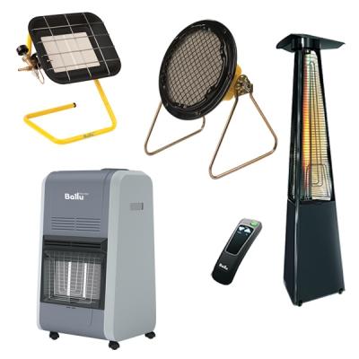 Разновидности газовых ИК обогревателей