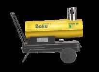 Обзор дизельных тепловых пушек непрямого нагрева от компании Ballu